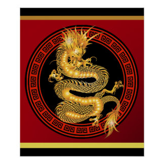 Ornate Chinese Year of the Dragon Poster