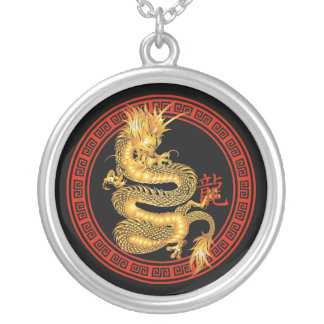 Ornate Chinese Year of the Dragon Round Pendant Necklace