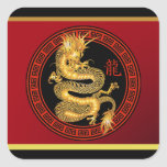 Ornate Chinese Year of the Dragon Square Stickers