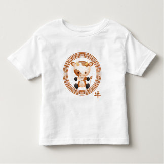 Ornate Chinese Year of the Ox Cow Toddler T-shirt