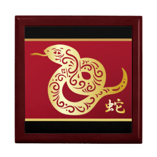 Ornate Golden Chinese Snake on Black and Red Jewelry Boxes