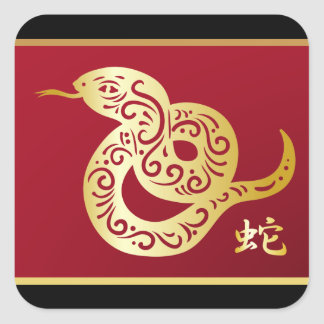 Ornate Golden Chinese Snake on Black and Red Square Sticker