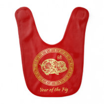 Ornate Golden Red Papercut Year of the Pig Baby Bib