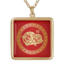 Ornate Golden Red Papercut Year of the Pig Gold Plated Necklace