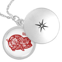 Ornate Red Chinese Pig Locket Necklace