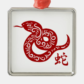 Ornate Red Chinese Snake Square Metal Christmas Ornament