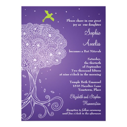 Ornate Tree of Life Purple Bat Mitzvah Personalized Announcements
