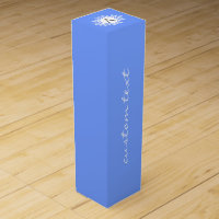 Ornate White Snowflake Monogram on Bright Blue Wine Gift Box