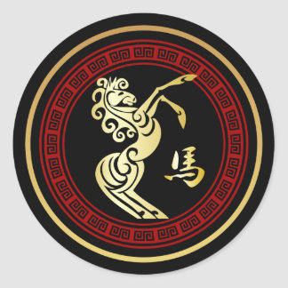 Ornate Year of the Horse GR Round Stickers