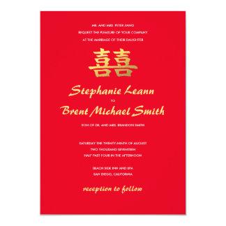 Oro chino feliz doble del rojo de la invitación