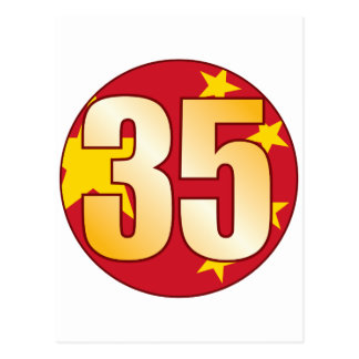 Oro de 35 CHINA Tarjeta Postal