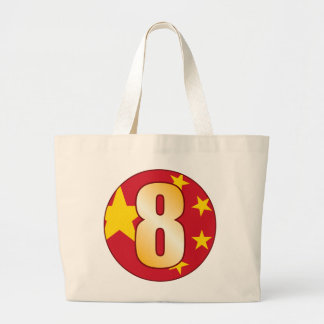 Oro de 8 CHINA Bolsa Tela Grande