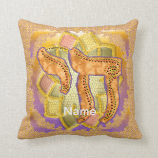 Oro de Chai Cojín Decorativo