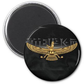 Oro de Farvahar Imán Redondo 5 Cm
