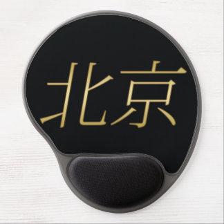 Oro de Pekín - chino - en negro Alfombrilla De Ratón Con Gel