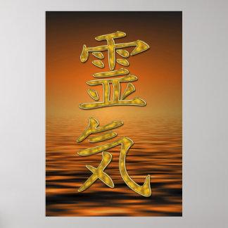 Oro del símbolo de REIKI + salida del sol del océa Impresiones