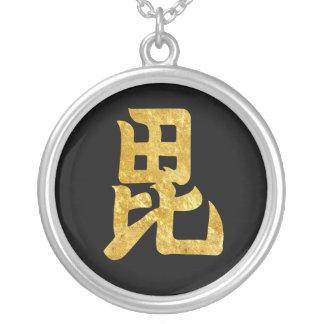 Oro japonés del clan del samurai de Uesugi lunes Colgante Redondo