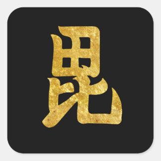 Oro japonés del clan del samurai de Uesugi lunes Pegatina Cuadrada