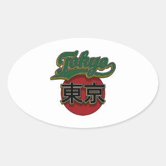 Oro rojo verde Tokio retra Calcomanías Ovales