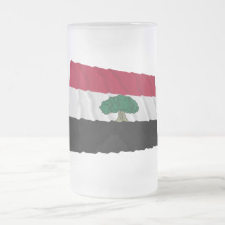 Oromia Waving Flag Frosted Glass Beer Mug