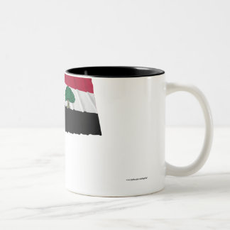 Oromia Waving Flag Two-Tone Coffee Mug