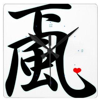 oroshi kawaii heart square wall clock