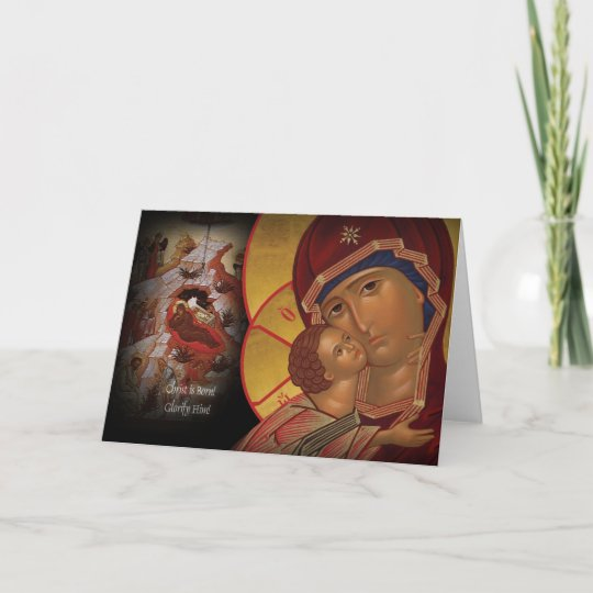Orthodox christian christmas icon greeting card zazzle orthodox christian christmas icon greeting card m4hsunfo