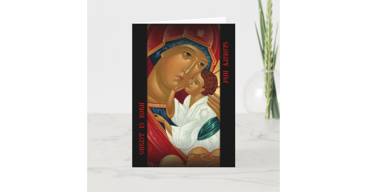 Orthodox Christmas Cards (Russian style)   Zazzle.com
