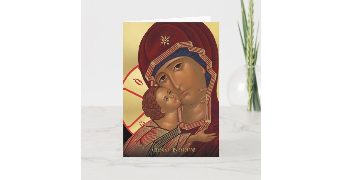 Orthodox Christmas Cards with Virgin Mary | Zazzle.com