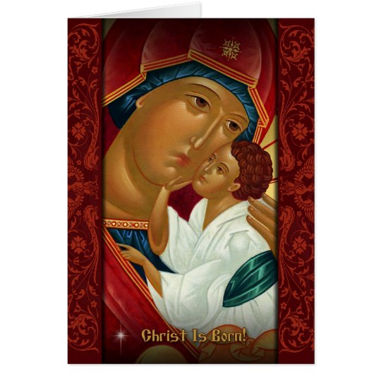 Orthodox Christmas greeting card - Christ Is Born!