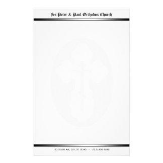 Orthodox Cross Watermark stationery