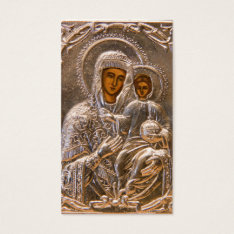 Orthodox Icon Business Card at Zazzle