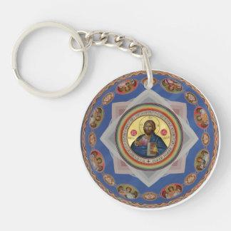 orthodox icon god church religion saint keychain