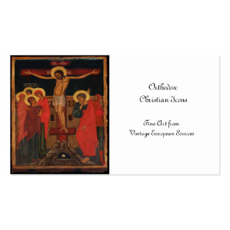 Orthodox Icon of Jesus on the Cross Double-Sided Standard Business Cards (Pack Of 100)