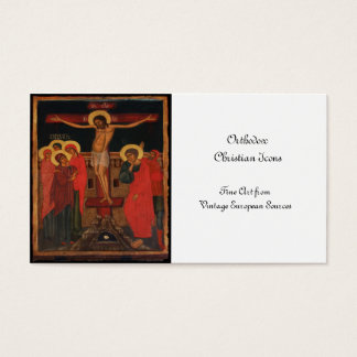 Orthodox Icon of Jesus on the Cross Business Card