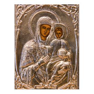 Orthodox icon postcard