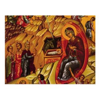 Orthodox Nativity Postcard