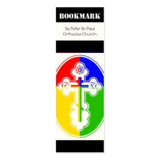 Orthodox Quad-Colored mini bookmarks (box) Double-Sided Mini Business Cards (Pack Of 20)