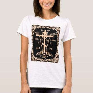 orthodoxia T-Shirt