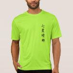 Ortiz Academy Training Green Micro T-Shirt