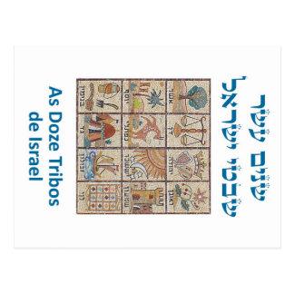 Os Brasões das Doze Tribos de Israel Postcard