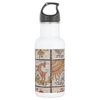 Os Brasões das Doze Tribos de Israel Stainless Steel Water Bottle