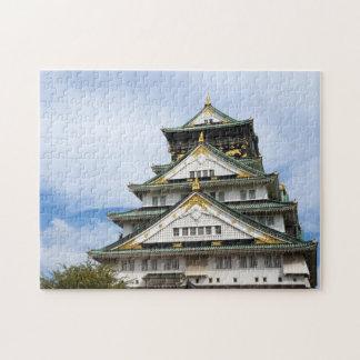 Osaka Castle in Osaka Japan Jigsaw Puzzle