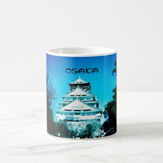 Osaka Castle Mug