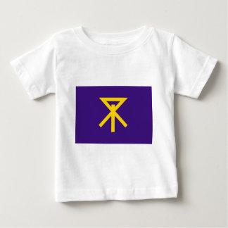 Osaka Flag Tshirt