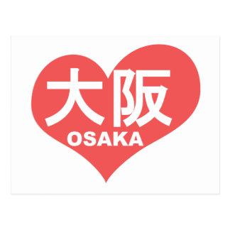 Osaka Heart Post Cards