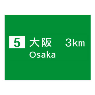 Osaka, Japan Road Sign Postcard