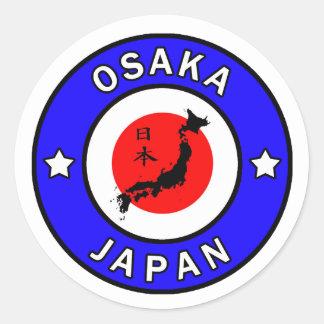 Osaka Japan Sticker