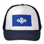 Osaka Trucker Hat
