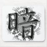 Oscuro-Oscuridad escrita en kanji Alfombrillas De Raton